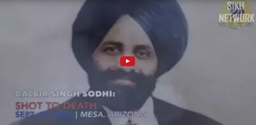Stop Sikh Hate Crime Awareness Video