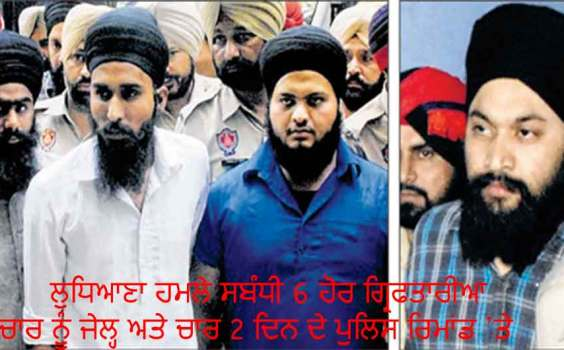 Attack on Dhadrianwale :- Six More Held by police| 4 Send to Jail | 2 Send to Police Remand