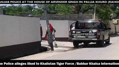 The police alleges that Mandeep Singh is liked to Khalistan Tiger Force (KTF) and Arvinder Singh has alleged links with Babbar Khalsa International (BKI)