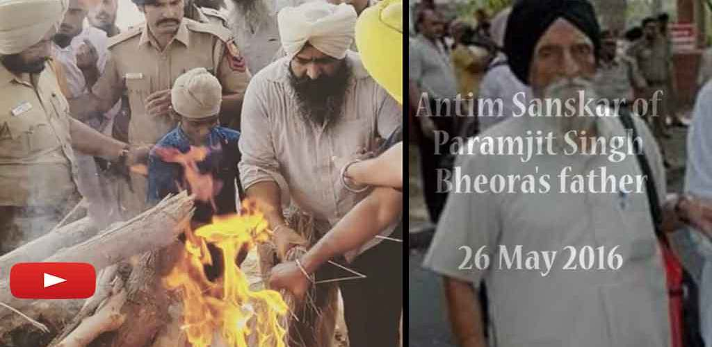 Sikh Political Prisoner Paramjit Singh Bheora Is Granted 2 Hours Parole   Lighting His Father's Funeral Pyre In Chains