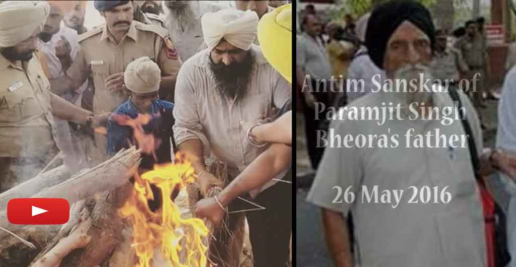 Sikh Political Prisoner Paramjit Singh Bheora Is Granted 2 Hours Parole | Lighting His Father's Funeral Pyre In Chains