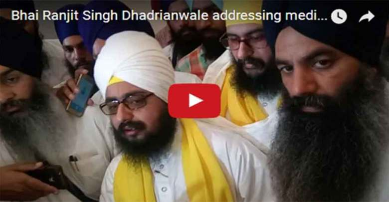 Bhai Ranjit Singh Dhadrianwale Addressing Media After meeting with Arvind Kejriwal