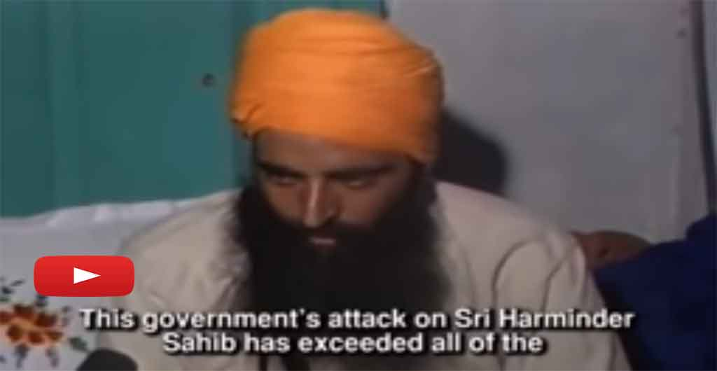Rare Video statement of Sant Jarnail Singh Ji Khalsa Bhindranwale 2nd June 1984, After the Attack Begun on 1st June