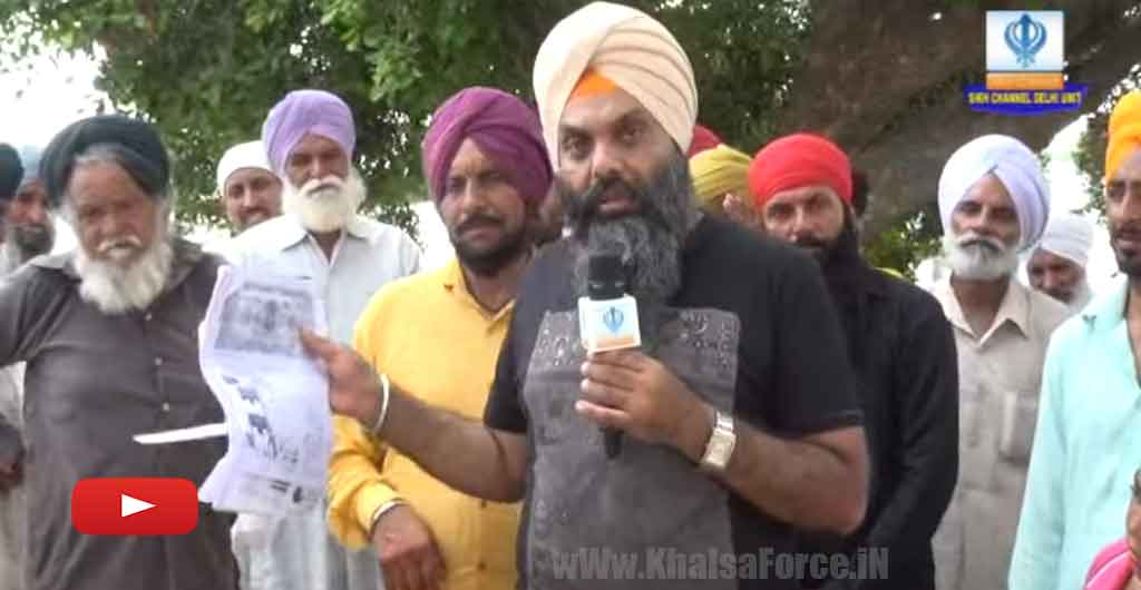 Real Truth Of Gujrat Sikh Farmers | Why Needed to Referendum 2020