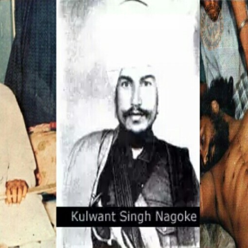Sant Bhindranwale Exposed :- How to Heavily Tortured in Police Custody Shaheedi of Bhai Kulwant Singh Nagoke