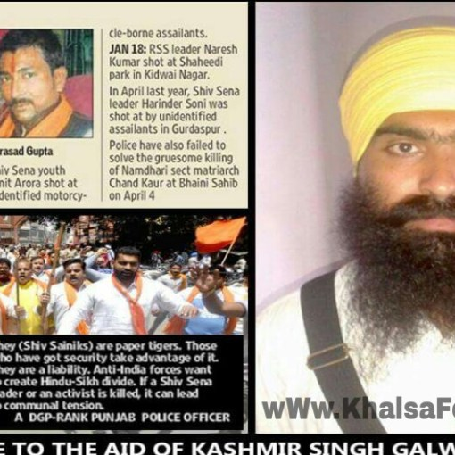Panjab Police Frame Kashmir Singh Galwaddi In A False Case Which Took Place While He Was Already Imprisoned In Nabha Jail