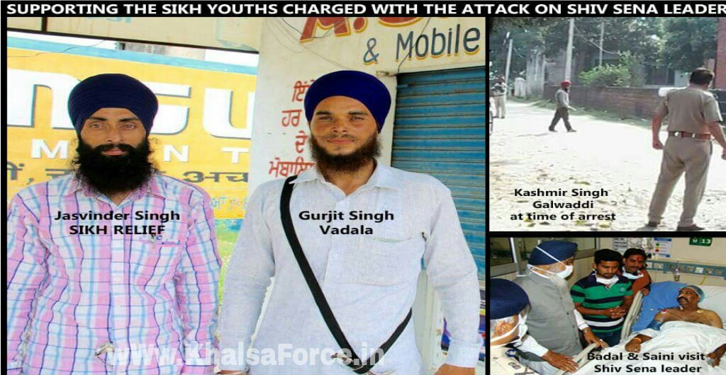 Attack On Shiv Sena Leader - 3 Sikh Youths Facing Charges Appear In Court - Sikh Relief Provide Legal Representation And Welfare Support For The Families