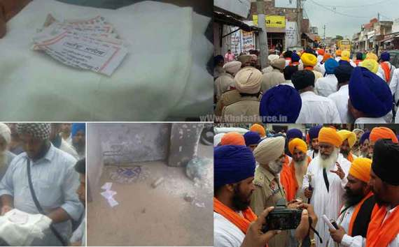 Beadbi of Pothi Sahib at Daulatpura, District - Moga |