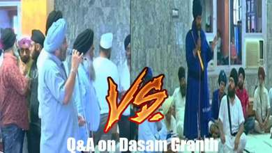 Dasam Granth Veechar Gosti | G.Ranjeet Nagar Kanpur | Bhai Gurpreet Singh California vs Anti Dasam Granth People | 15 August 2016