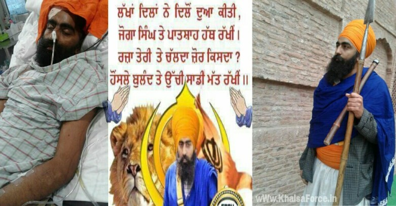 #Update :- Joga singh Khalistani Some days to in Critical Condition at DMC Hospital Ludhiana
