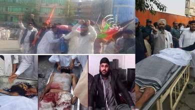 A Young Sikh, Rawail Singh, Shot Dead in Jalalabad, Afghanistan by Fundamentalists.