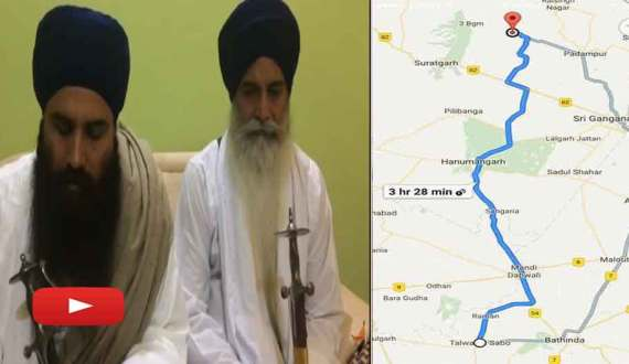 November 10 Sarbat Khalsa Postponed Next Program at Bhudha Jorh, Rajasthan