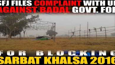 Sarbat Khalsa 2016 | SFJ Files Complaint with UN Against Badals
