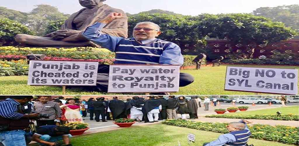 Protest SYL | On the issue of Distribution of River Waters After Independence | Raise Voice of Punjab infront | Dr. Dharam Vira Gandhi, MP