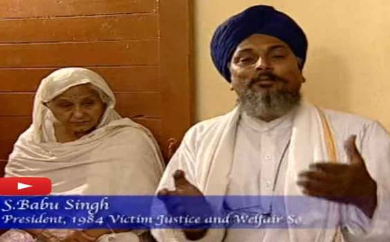 Untold Story November 1984 | India State Sponsored Massacre Of Sikhs | Sikh Genocide