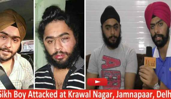 Hindutva Extremists Brutally Attack Sikh Youth in Krawal Nagar, Jamnapaar, Delhi