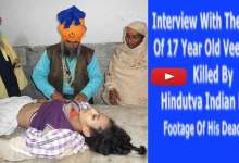 Jan 2012 Report | 17 Year Old Sikh Boy Tortured & Murdered By Hindutva Indian Police | Footage Of His Dead Body