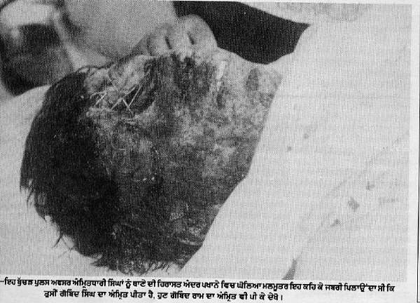 Dead Body of Gobind Raam bucher