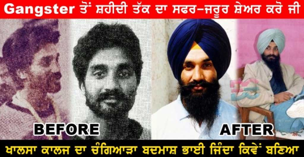 Revolution of Bhai Harjinder Singh Jinda From Gangster to Sikh