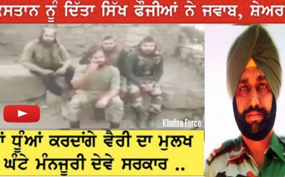 22 Sikh Regiment Soldier Sings Song Challenging Pakistan