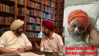 UK MP Tanmanjeet Singh Dhesi Seek Release of Sikh Political Prisoners