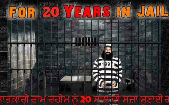 Rape Convict Ram Rahim Sentenced To 20 Years In Jaila