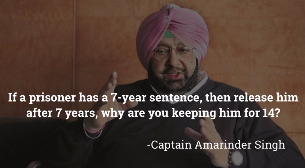 According to you capt amarinder