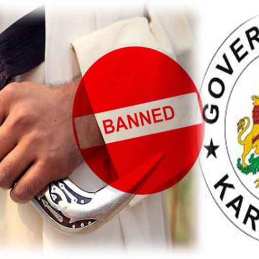 Sri Sahib Kirpan Banned in Bengaluru | Will Not be Allowed at Public Places without License
