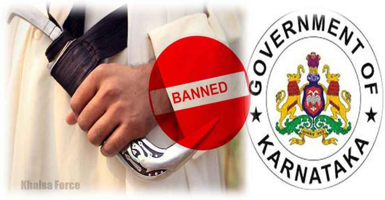 Sri Sahib Kirpan Banned in Bengaluru   Will Not be Allowed at Public Places without License