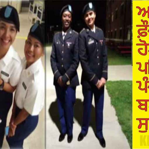 Sukhleen Kaur | 1st Punjabi Woman To be in American Army