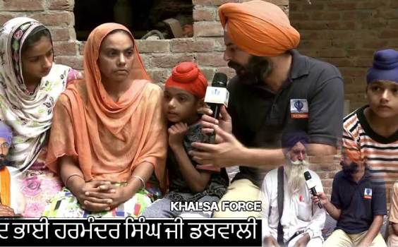 Untold Story of Shaheed Bhai Harmander Singh Ji Dabwalib | Interview With Bhai Sahib Family