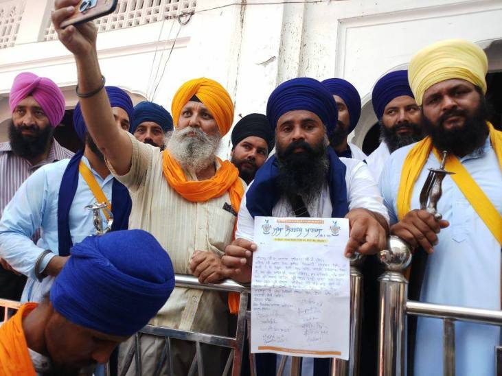 Protest   Ros March in Amritsar For The Arrest Of Sakshi Bhardwaj   Sikh Channel Special Reports