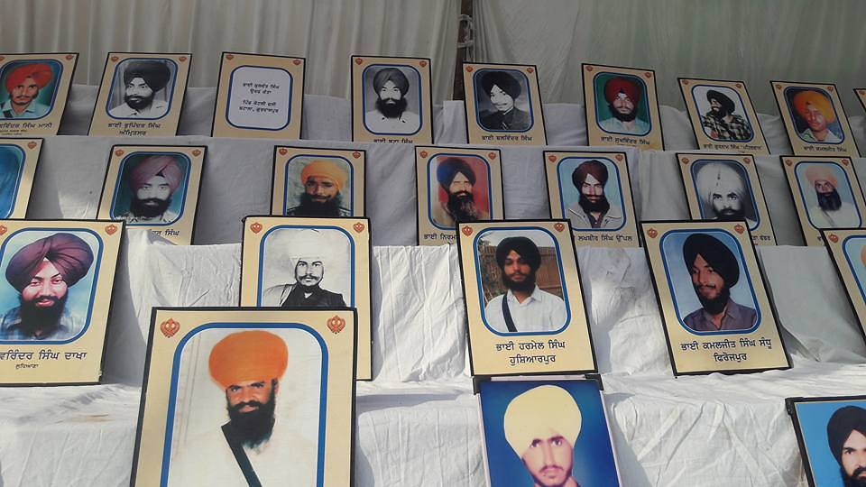 Ros March Gurdaspur Human Rights Violations