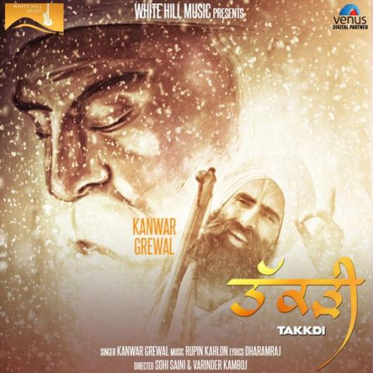 Beaches] Kanwar grewal songs 2018 mp3