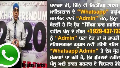 Add Mr Pannun's Number as Admin Whats app Number+1 929 437 7324