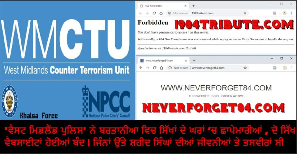 Two 1984 Related Sikh Websites Turn Inaccessible After Police Raids   Neverforget84.com and 1984tribute.com