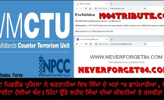 Two 1984 Related Sikh Websites Turn Inaccessible After Police Raids | Neverforget84.com and 1984tribute.com