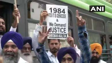 1984 Sikh Genocide Protesters March | Surround Sonia Gandhi's House, | Seeks Justice for Victims' Families