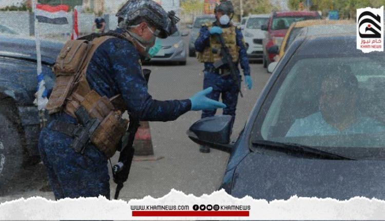 71252021_Virus_Outbreak_Iraq_33226-a5d49.jpg
