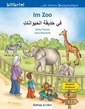 Im Zoo فِي حَدِيقَةِ الحَيَوَانَاتِ