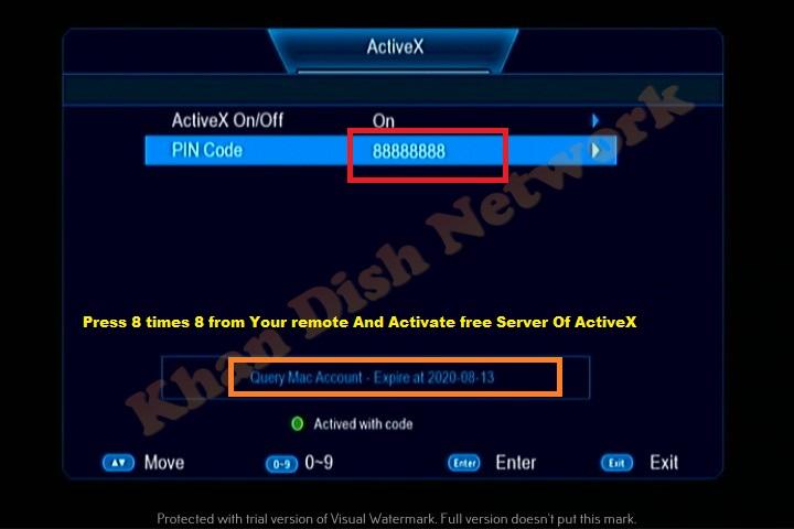 ActiveXcam Server