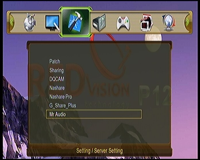Red Vision P12 Software