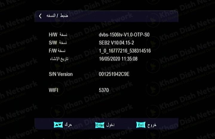Lions v8 new software