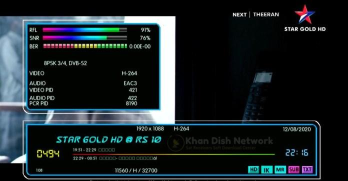 Gx6605s F1F2 HW203 Software