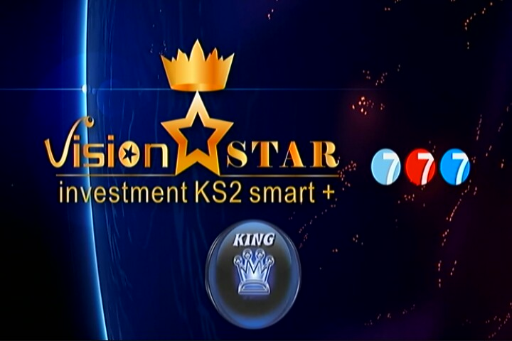 Vision Star new software