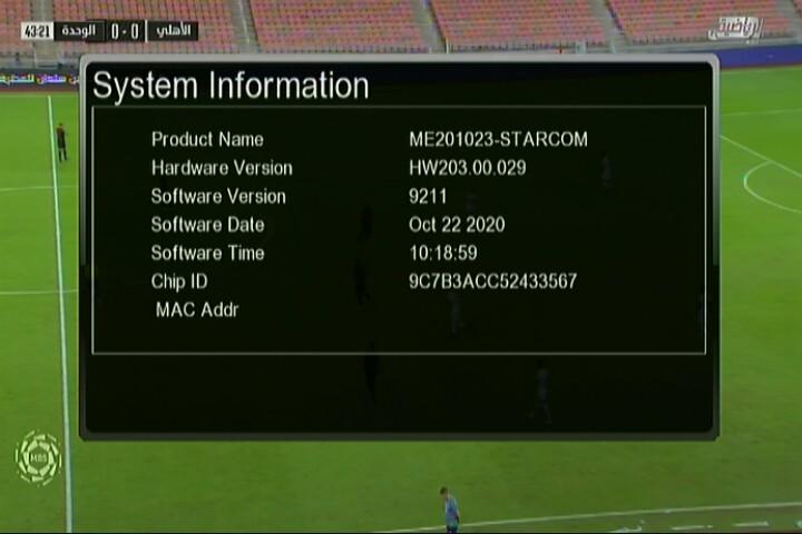 gx6605s hw203.00.029 new software