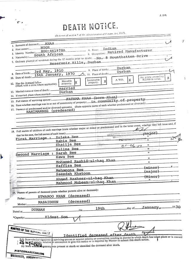 Noor Khan Death Notice2