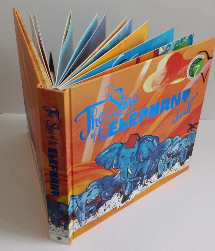 Shade7's Pop-Up Quranic Story telling book (1/3)