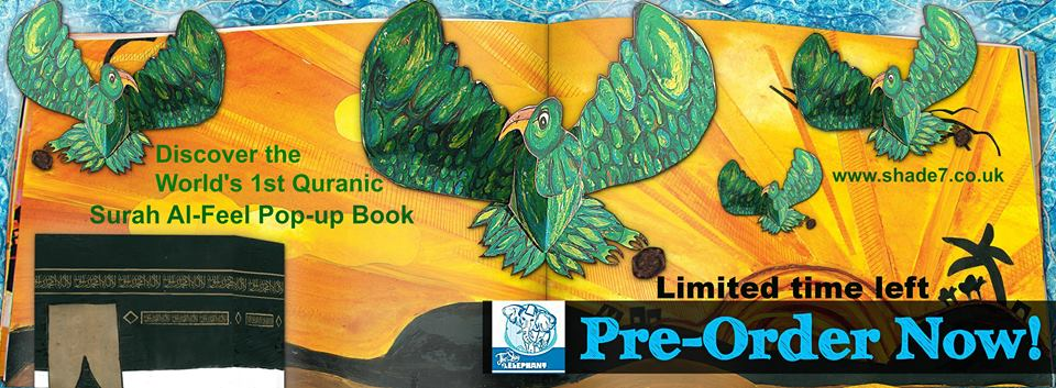 Shade7's Pop-Up Quranic Story telling book (3/3)