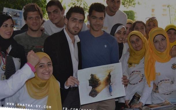 يوم الشاب العربي بجامعة القاهرة 2015